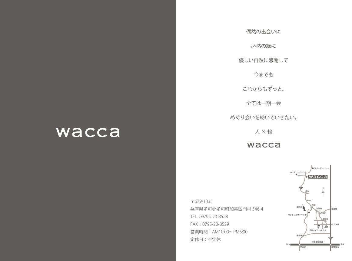 ジェラート店waccaのポストカード